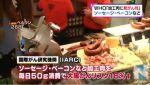 【まだ食べてるの?】ベーコン・ハム・ソーセージなどの加工肉を毎日50グラム摂取すると、大腸がんになるリスクが18%増加とWHOが発表。