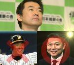 【大阪都構想賛成47%】大阪の皆さん!アンチ東京で盛り上がるのは野球だけにしてくださいm(__)mでも、あえて阪神に例えるなら、その男(橋下)は金本(救世主)ではなく江川(裏〇り者)ですよ!