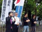 11月13日(金)14日(土)15日(日)の安倍政権反対デモの予定