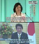 【改正されても日本に住む?】11/10日本武道館で開催された「今こそ憲法改正を!1万人大会」に1万1千人が参加!安倍総理の応援メッセージも!