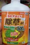 【ダイソー】WHO発がん評価によりヨーロッパで販売禁止になった除草剤が、日本では100円ショップで普通に売られてる件