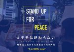 【19日は全国60カ所以上!】12月18日(金)19日(土)20日(日)の安倍政権反対デモ・集会の予定