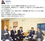【大荒れ】日韓の慰安婦合意で保守・ネトウヨなどが安倍総理のフェイスブックに猛抗議!「失望した」「2度と投票しない」「酒飲んでる場合か」