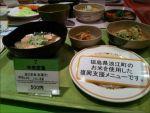 【食べて応援】東大の学食で「浪江定食(500円)」が大人気!女子学生「きちんと数値も出ているし、食べても大丈夫だろうと思います」