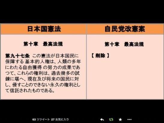 B-kvXuAUAAA4u20.jpg medium