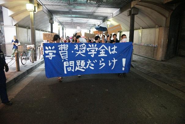 【ハイエナ】日本学生支援機構トップが奨学金制度批判に反論「日本は努力次第で上に行ける平等社会だ」