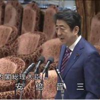 【言い訳】安倍総理「妻がパートで25万円とは言っていない」「そんな話は枝葉末節の議論だ」ネット「庶民感覚とずれすぎてるのが問題」