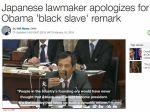 【日本のトランプ】丸山議員の差別発言を米CNNが報道!「日本の彼らの世代はレイシズムに鈍感」ロシア・イタリア・ブラジルも?