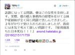 【政府を本気にさせるには?】GLAYのテルさんが「保育園落ちた日本死ね」の問題に言及!「政府には本気で考えて欲しい問題です」