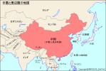 【周回遅れ】まだ、中国が日本に攻めて来ると思っている人向けの記事「中国と国境を接する14か国に、中国が攻め込んでいない件」