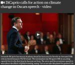 ディカプリオのオスカー受賞スピーチが熱い!「巨大企業のためでなく、気候変動の影響を受ける弱者のために発言している世界中の指導者を支持していく必要がある」