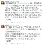 【ムリ武さん】古市憲寿氏「乙武さんの不倫は介護に近いものがあるのかも」ネット民「アホ」