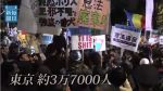 【安保法施行】抗議に国会前3万7千人!全国37都市!安倍総理の地元、山口県下関市で50人!