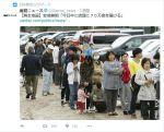 【絶句】安倍総理「今日中に店頭に70万食を届ける」国民「被災者に買わせる気か?」