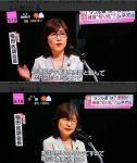 【意味不明】自民・稲田朋美政調会長「民進党が今度は共産党と組むということで、本当に怒りの気持ち」