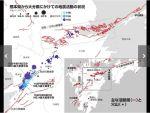 【注意】専門家、震源地が東に動いていると警告「多数の活断層が存在」震源地が南に動く可能性も。