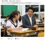 【ヤバイ】民進・岡田代表「(英EU離脱で)年金5兆円の数倍の損出る恐れ」
