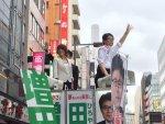 【ブーメラン】都知事選・増田陣営「野党は有名人を選んで選挙望んでるだけだ!」