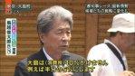 【世界的】鳥越氏「伊豆大島などの島しょ部は消費税を5%にする」