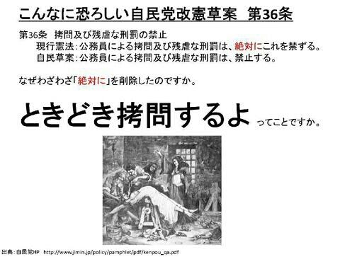 fc2_2013-12-08_20-46-41-062