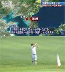 【メモメモ】7月19日早朝:北朝鮮がミサイル3発発射。7月20日早朝:安倍総理「富士桜カントリー倶楽部」でゴルフ。