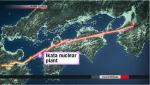 【伊方原発再稼働】NHKが海外向けには熊本地震・中央構造線断層帯などもしっかりと報じる