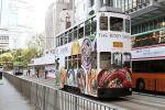 【流行るか?】「2階でビールを飲みながら池袋の町を見物する」観光路面電車が池袋駅とサンシャインシティ(2キロ)を結ぶ計画。