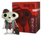 【日本の恥】「過労死さん(Karoshi San)」という人形がアメリカで売られているとのこと。