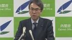 【ノビテル】石原伸晃大臣「消費税は10%では賄いきれない。消費税15%掲げ選挙すべき」