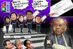【速報】「NHK7時のニュース」稲田防衛相、高市総務相、菅官房長官の白紙領収書問題を完全無視!