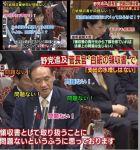 【民意】自民党の白紙領収書「問題だ」86%「問題ではない」11%蓮舫代表「期待する」53%「期待しない」39%(朝日)