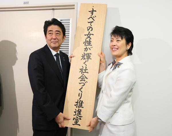15josei_kagayaku_01_1