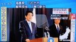 【災害時でも安倍チャンネル】山崎さん「余震も起きている状況で、公共放送(NHK)が優先的に流すべき情報は、緊急性のない首相の記者会見ではないはず」