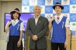 【アホン人は集まっちゃうの?】東京五輪ボランティア9万人必要。無報酬で、交通費や宿泊費も自己負担。