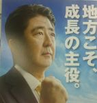 【次はあなたの県かも・・】安倍政権が沖縄県知事の権限無力化を検討!⇒ネット「独裁加速!」「民主主義完全終了!」