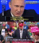 【急接近】プーチン大統領が「米ロ関係改善」を求める手紙をトランプ氏に。トランプ氏「彼の考えは極めて正しい」