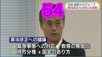【54すぎる】民進・細野氏が改憲や昭恵夫人に言及⇒ネット「おおさか維新の別働隊みたい」
