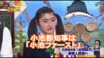 【いいね!】JKタレント・井上咲楽さん「小池都知事は都民ファーストじゃなくて『小池ファースト』」#ワイドナショー