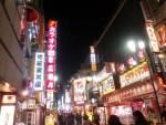 【奇想天外】「SM店経営」から「子ども食堂」へ!宮崎県内のこども食堂の先駆けに!