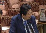 【悲報】安倍昭恵さんの携帯が水没していたことが判明!安倍総理が国会で明かす。過去のメールは消滅か?