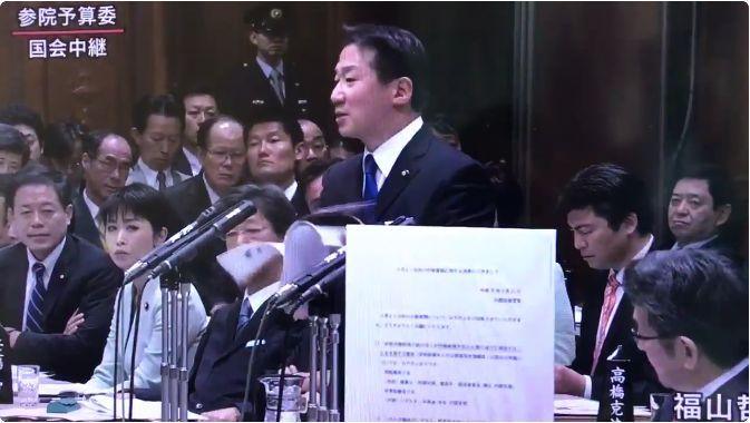 【重要】民進・福山議員の質疑「籠池氏には『虚偽なく全部隠さず話せ』とやったのに、財務省が出す資料はすべて真っ黒で隠してる」