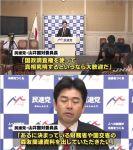 【賛同】菅野氏が民進党に苦言「国会を止めて昭恵氏を証人喚問に引っ張り出せ」「民進議員はパフォーマンスしてテレビに映りたいだけ」