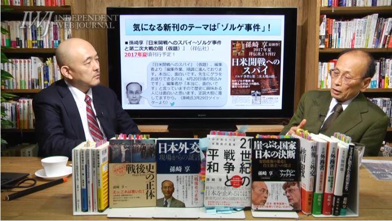 2017/04/23(日)プチニュース「IWJ・孫崎享氏インタビュー」「山本太郎が本気で語った安倍政治を乗り越える政策論」など