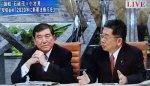 自民・石破氏が安倍総理の改憲メッセージに疑問「党内議論になかった考え」