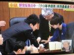【犯罪的】安倍政権が「共謀罪(テロ等準備罪)」を強行採決!NHKは中継せず!日本の終わりの始まり?安倍政治の終わりの始まり?