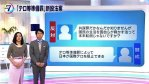 【実際は逆】NHKの印象操作が超悪質!共謀罪「反対派はバカ」「賛成派は賢い」という絵ヅラを作り上げる!