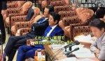 【悲報】安倍総理が完全にぶっ壊れたみたい・・「印象操作」を連発!「ヤジ」も連発!放送禁止用語も!委員長が注意・与党から批判