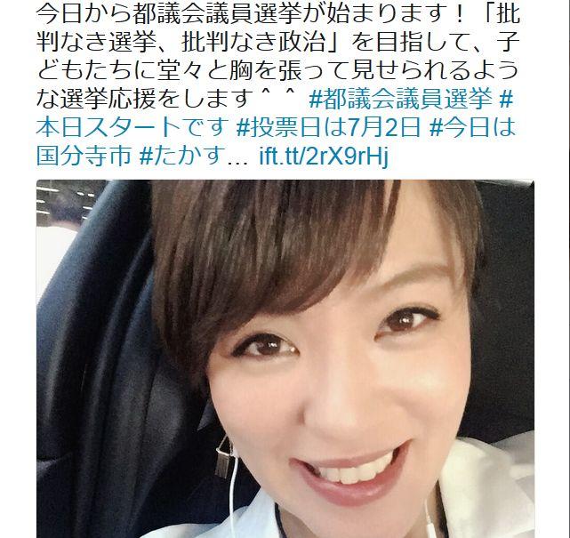 【独裁へ】今井絵里子議員が都議選に向けて決意!「批判なき選挙、批判なき政治」を目指します!