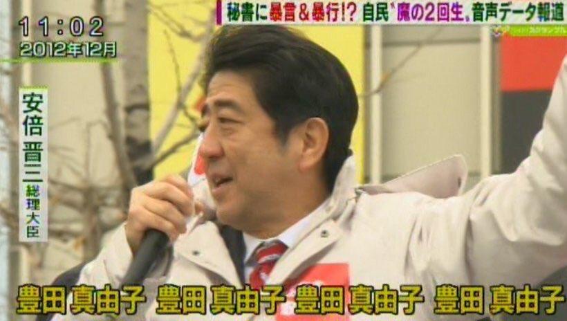 【マジか】安倍総理がホントに都議選の応援に行かない(行けない)らしい。昨日は夕方から家に