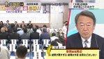 【卑怯者】都議選「自民党歴史的大敗」で安倍総理が会見をせず!
